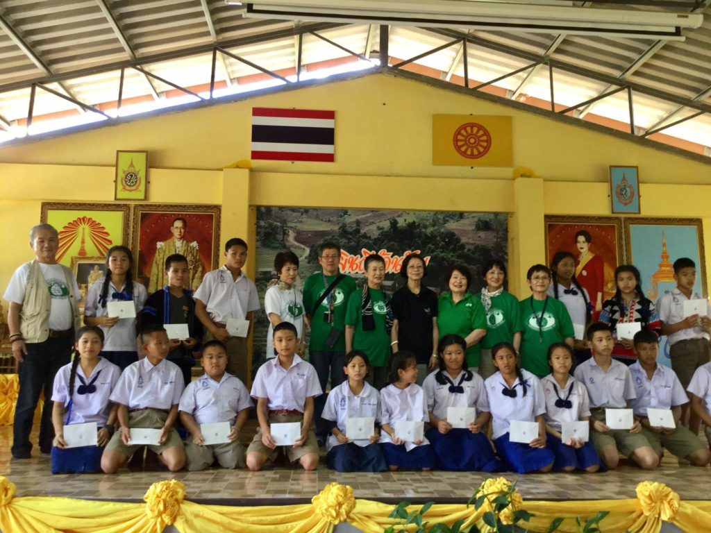Scholarship for Thai students