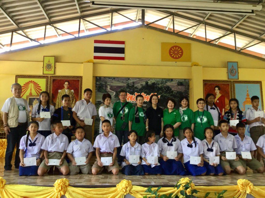 タイでの奨学金授与