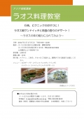 20140507_cooking class